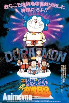 Doraemon Movie - Đôremon Phiêu Lưu 2014 Poster