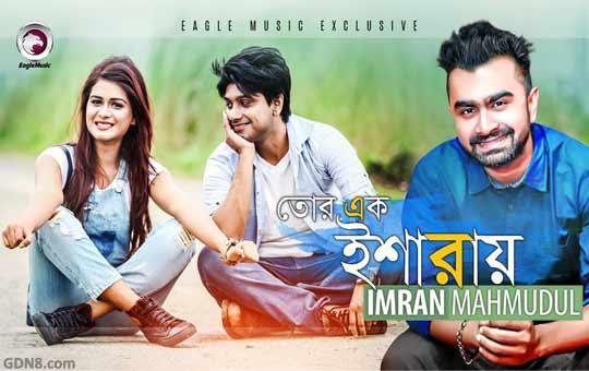 Tor Ek Isharay by Imran