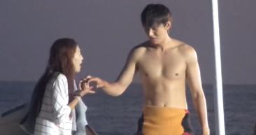 Lee min ho dating filipina girl