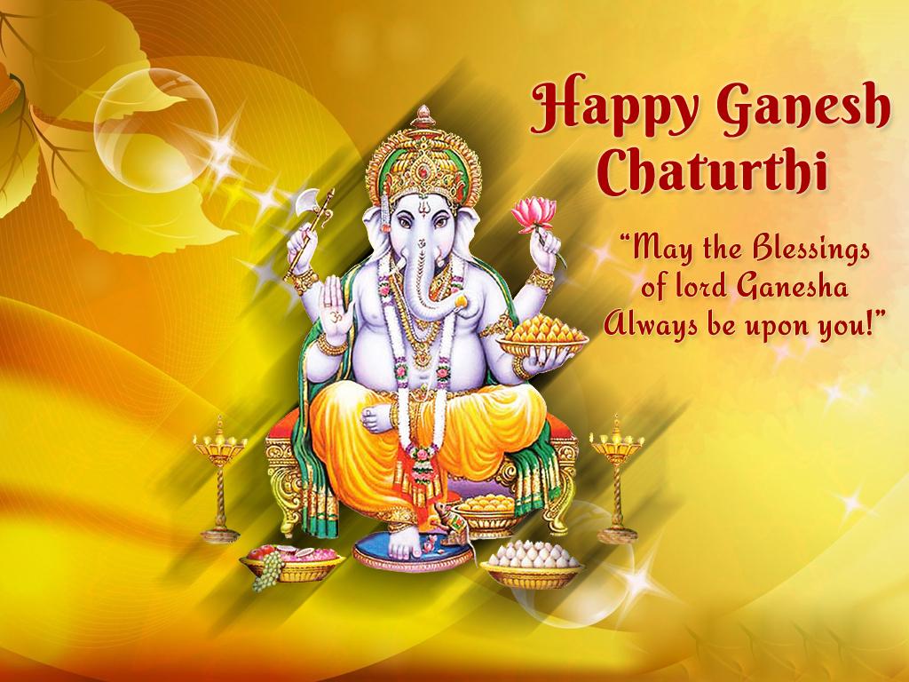 ganesh chaturthi hd - photo #38