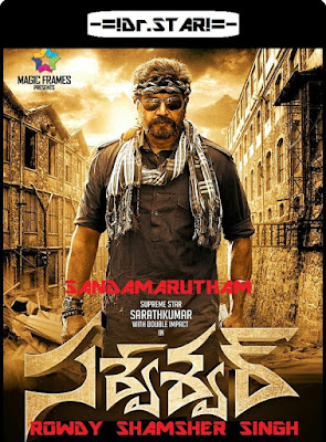 Sandamarutham 2015 Dual Audio HDRip 480p 200mb HEVC x265