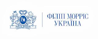 Мероприятия для студентов  от компании «Филипп Моррис Украина»