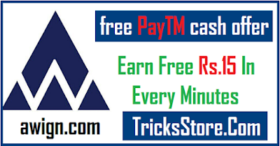 How To Earn Paytm Cash From Awign.com Tricksstore
