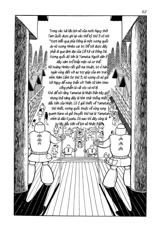 Hi no Tori hi no tori vol 1 part 003 trang 12