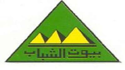 بيوت الشباب المصرية