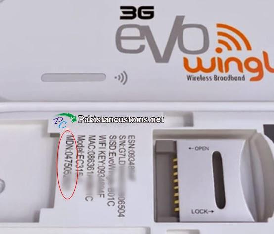 Download PTCL EVO USB Bill