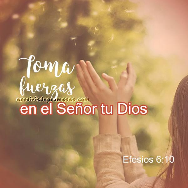hay fortaleza en dios reflexiones cristianas con imágenes arcoiris de promesas