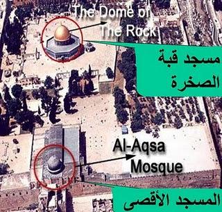 الفرق بين المسجد الأقصى وقبة الصخرة المشرفة