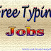 5 Best Entry Level Online Typing Jobs From Home With No Experience