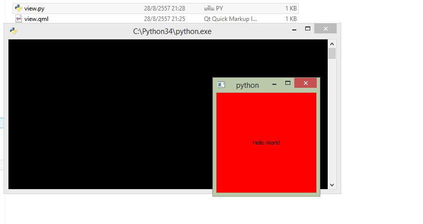 สร้าง GUI ด้วย PySide ตอนที่ 8 : สร้าง UI ด้วย QML ~ Python 3