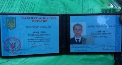 На шпионаже в пользу РФ пойман личный помощник Гройсмана