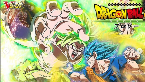 Dragon Ball Super: Broly' leaks Awesome 'Dragon Ball Z' Broly Fight Callback