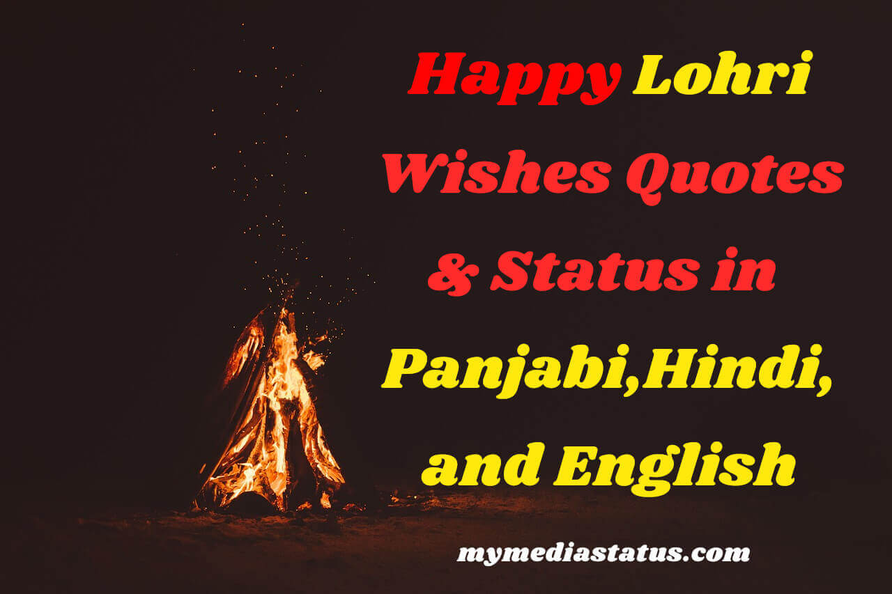 Happy Lohri Wishes Quotes, Status With Images Greetings for Family