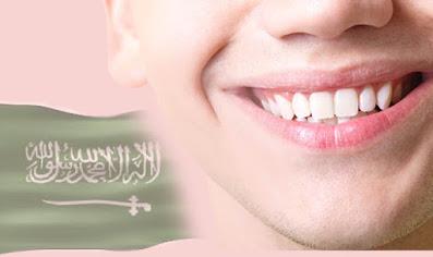 افضل دكتور اسنان في الرياض السويدي