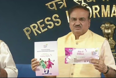 Government launches 'JANAUSHADHI SUVIDHA' Sanitary Napkin