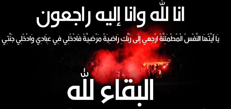 صور ورمزيات حداد على الشهداء في غزة وفلسطين وسوريا خبرهم