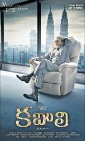 Kabali (2016) Telugu Movie DVDScr 700MB
