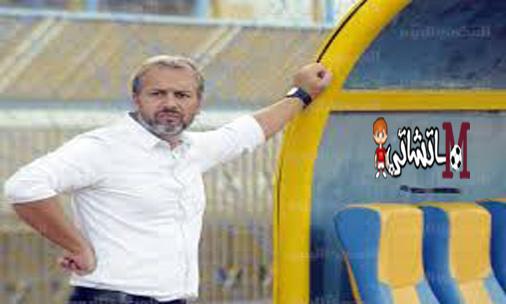 رحيل ديسابر عن نادي الاسماعيلي يسبب غضب جماهير الفريق