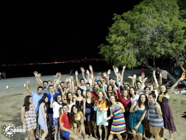 Με επιτυχία το Summer University AEGEE- Πάτρα