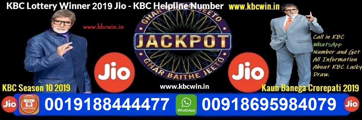 KBC Lottery Winner 2019 Jio | KBC Helpline Number