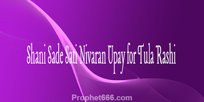 Shani Sade Sati Nivaran Upay for Tula Rashi or Moon Sign Libra