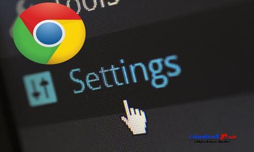 كيفية إصلاح مشكلة الشاشة السوداء Black Screen في جوجل كروم