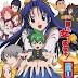 جميع حلقات انمي Mamoru-kun ni Megami no Shukufuku wo! مترجم عدة روابط