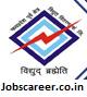Madhya Pradesh Poorv Kshetra Vidyut Vitran Co. Ltd Recruitment of Office Assistant for 194 Posts : Last Date 20/6/2017