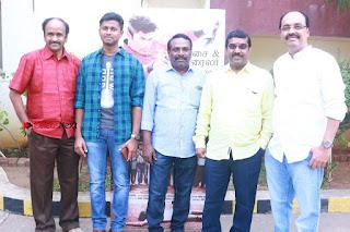Inayathalam Tamil Movie Audio Launch Stills  0057.jpg