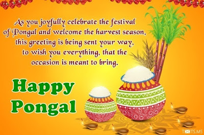 Pongal Images Whatsapp 2017