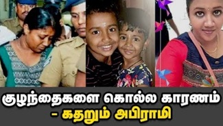 Kundrathur Abirami | IBC Tamil Tv