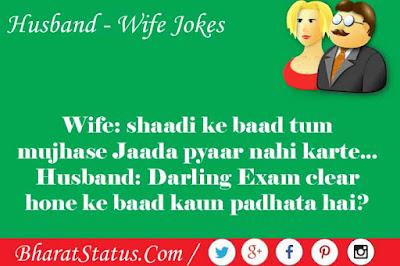 Husband Wife funny jokes or chutkule images