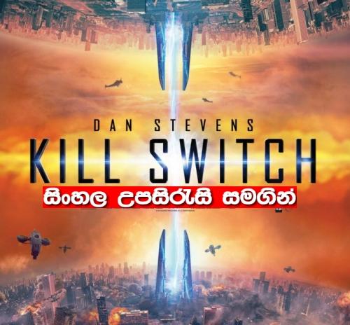 Sinhala Sub - Kill Switch (2017)