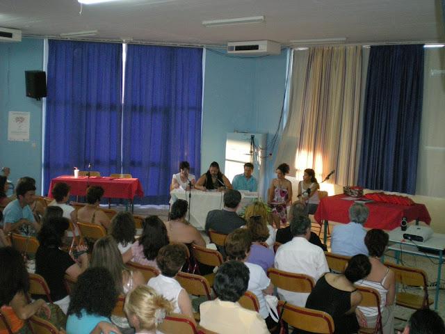 Απογευματινές διαλέξεις και εγγραφές στο Σχολείο Δεύτερης Ευκαιρίας Ναυπλίου