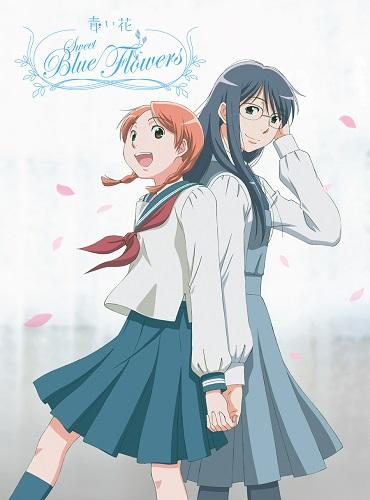 Aoii Hana poster