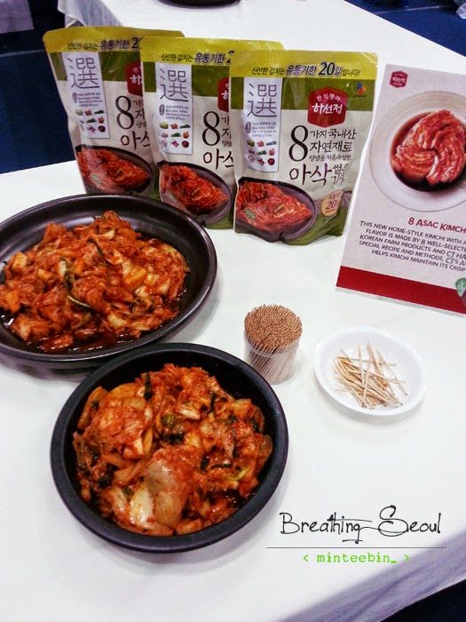 Kimjang Festival CJ Welfare Kimchi Seoul