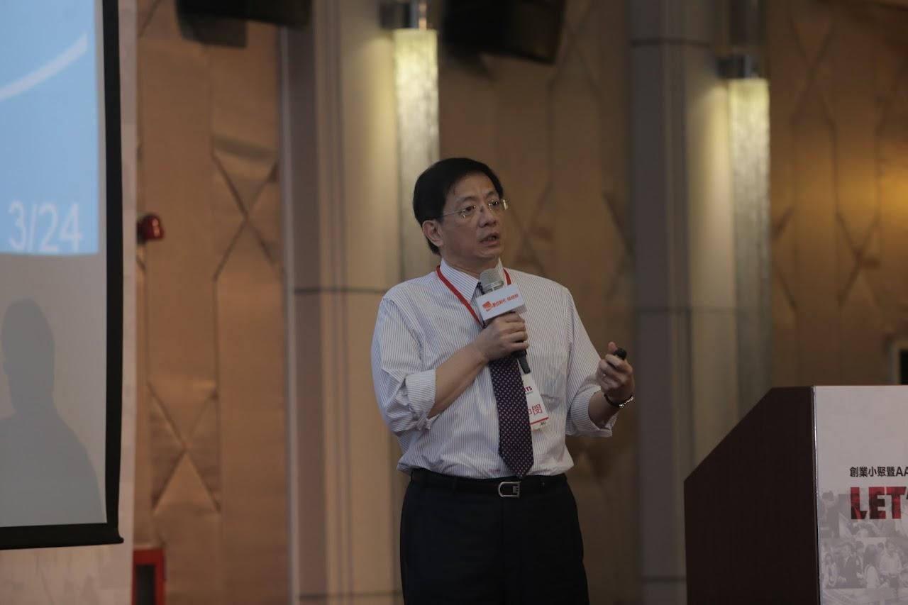 [2015創業小聚年會] 搶救台灣競爭力,人才是最好的投資