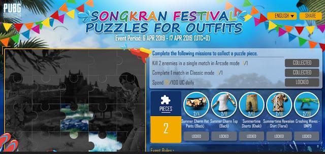 Cara Mendapatkan Skin UMP : Crashing Waves Di Event Songkran PUBG