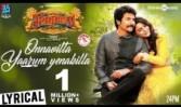 new Tamil movie song Onnavitta Yaarum Yenakilla Best Tamil film SeemaRaja Song 2018