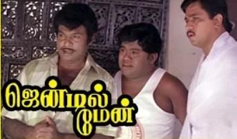 Gentleman Movie Scenes | Subhasri visits Madhoo | Madhoo gets jealous | Arjun | Goundamani | Senthil