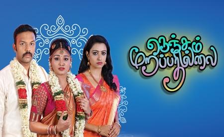 Nenjam Marapathillai – 10-01-2019 | Nenjam Marapathillai vijay tv serial
