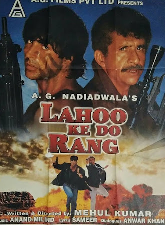 Poster Of Hindi Movie Lahoo Ke Do Rang 1997 Full HD Movie Free Download 720P Watch Online
