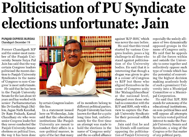 Politicisation of PU Syndicate elections unfortunate : Jain