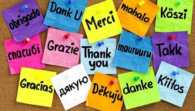 スペイン 語 ありがとう スペイン語の「ありがとう」と「どういたしまして」の表現