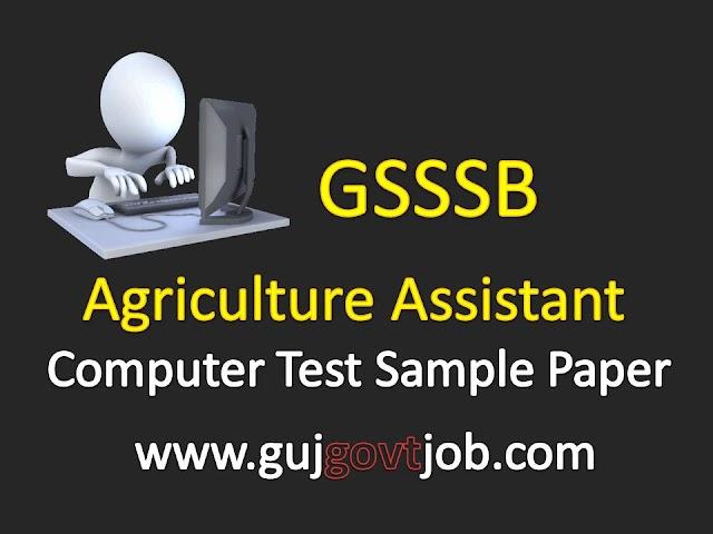GSSSB Agriculture Assistant Computer Test Sample Paper 2017