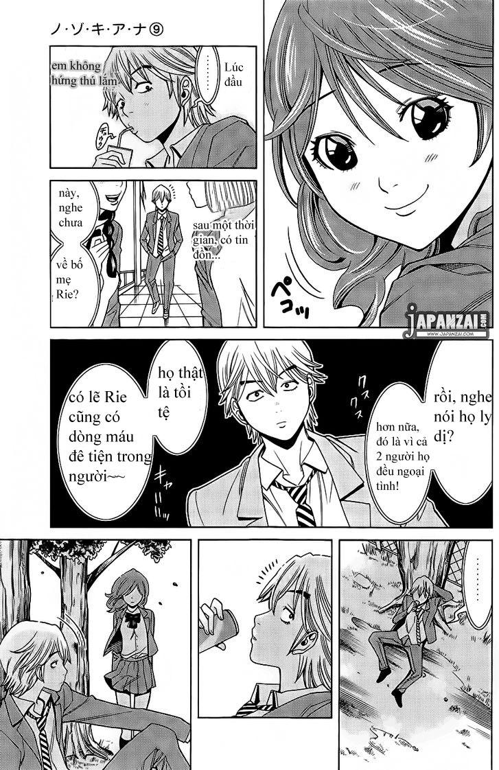 Nozoki Ana chap 75 - Trang 8