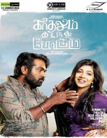 Kadhalum Kadandhu Pogum (2016) Dual Audio Hindi 480p HDRip x264 400MB Movie Download