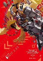 """Digimon Adventure tri: Soshitsu"" ya tiene sinopsis oficial"