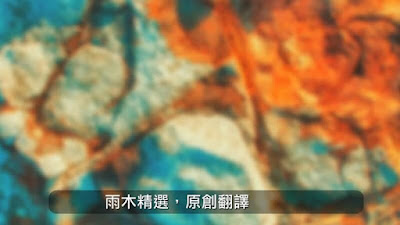 YouTube-雨木H頻道