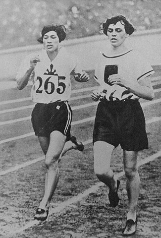 Vintage Run 48